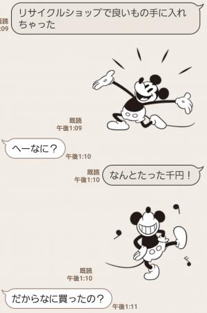 【人気スタンプ特集】ミッキーマウス(モノクロ) スタンプを実際にゲットして、トークで遊んでみた。 (3)