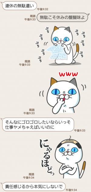 【限定無料スタンプ】タマ川 ヨシ子(猫)あけまして第13弾! スタンプを実際にゲットして、トークで遊んでみた。 (8)