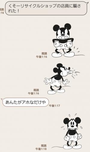 【人気スタンプ特集】ミッキーマウス(モノクロ) スタンプを実際にゲットして、トークで遊んでみた。 (6)
