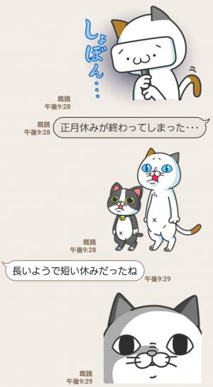 【限定無料スタンプ】タマ川 ヨシ子(猫)あけまして第13弾! スタンプを実際にゲットして、トークで遊んでみた。 (6)