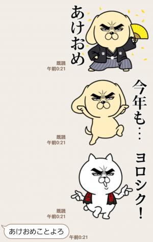 【人気スタンプ特集】目ヂカラ☆わんこ4 スタンプを実際にゲットして、トークで遊んでみた。 (3)