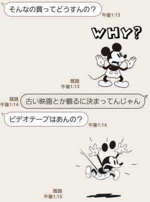 【人気スタンプ特集】ミッキーマウス(モノクロ) スタンプを実際にゲットして、トークで遊んでみた。 (5)