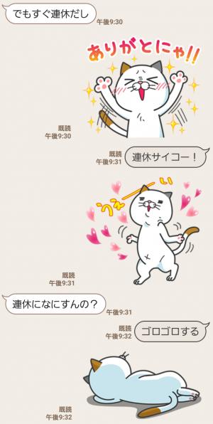 【限定無料スタンプ】タマ川 ヨシ子(猫)あけまして第13弾! スタンプを実際にゲットして、トークで遊んでみた。 (7)