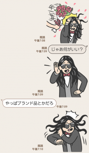 【人気スタンプ特集】ニセさん スタンプを実際にゲットして、トークで遊んでみた。 (5)