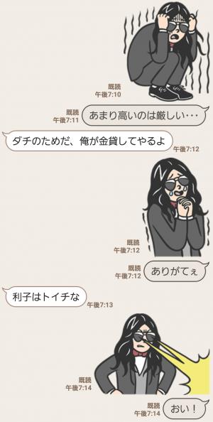 【人気スタンプ特集】ニセさん スタンプを実際にゲットして、トークで遊んでみた。 (6)
