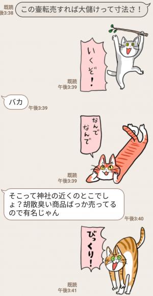 【人気スタンプ特集】電話猫2 スタンプを実際にゲットして、トークで遊んでみた。 (5)