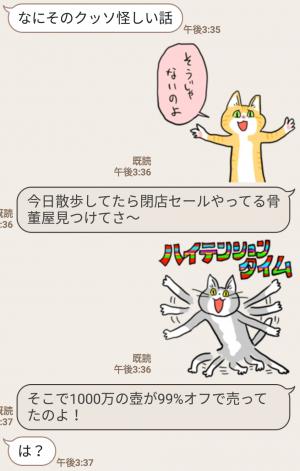 【人気スタンプ特集】電話猫2 スタンプを実際にゲットして、トークで遊んでみた。 (4)