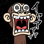 【人気スタンプ特集】イラッと動く★お猿さん6 スタンプを実際にゲットして、トークで遊んでみた。