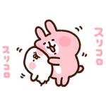 【半額セール】ゆるっと動く!カナヘイのピスケ&うさぎ2 スタンプ(2018年01月09日AM10:59まで)