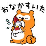【無料スタンプ速報】ポンタ×ローソンキャラコラボスタンプ(2018年01月29日まで)