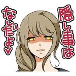 【無料スタンプ速報:隠し無料スタンプ】君は綺麗なアヒルの子 スタンプ