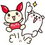 【無料スタンプ速報】ぷるくまさん×けんけつちゃん スタンプ(2018年01月29日まで)
