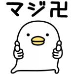 【無料スタンプ速報】うるせぇトリ×&mall(アンドモール) スタンプ(2018年02月26日まで)