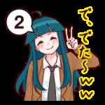 【人気スタンプランキングTOP100 (1/15)】