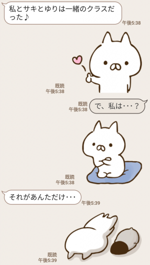 【人気スタンプ特集】ねこぺん日和(春の日) スタンプを実際にゲットして、トークで遊んでみた。 (5)