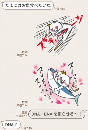 【隠し無料スタンプ】タマ川ヨシ子(猫)会員限定!ver. スタンプを実際にゲットして、トークで遊んでみた。 (10)