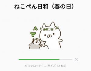 【人気スタンプ特集】ねこぺん日和(春の日) スタンプを実際にゲットして、トークで遊んでみた。 (2)