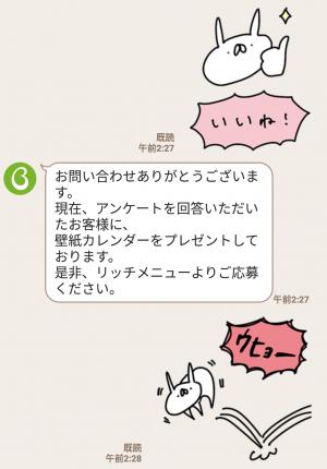 【隠し無料スタンプ】スマイリス☆LINEっぽいver. スタンプを実際にゲットして、トークで遊んでみた。 (5)