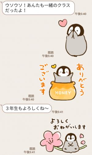 【人気スタンプ特集】ねこぺん日和(春の日) スタンプを実際にゲットして、トークで遊んでみた。 (6)