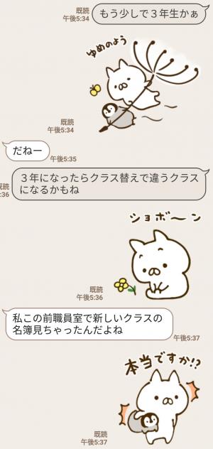 【人気スタンプ特集】ねこぺん日和(春の日) スタンプを実際にゲットして、トークで遊んでみた。 (4)