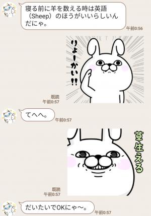 【隠し無料スタンプ】タマ川ヨシ子(猫)会員限定!ver. スタンプを実際にゲットして、トークで遊んでみた。 (8)