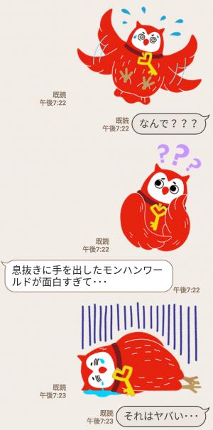 【隠し無料スタンプ】フクロウのヨヨキー2 by代ゼミ スタンプを実際にゲットして、トークで遊んでみた。 (5)