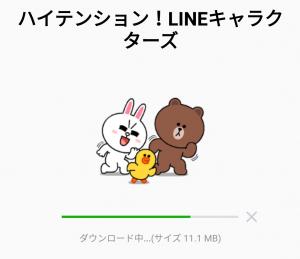 【人気スタンプ特集】ハイテンション!LINEキャラクターズ スタンプを実際にゲットして、トークで遊んでみた。 (2)
