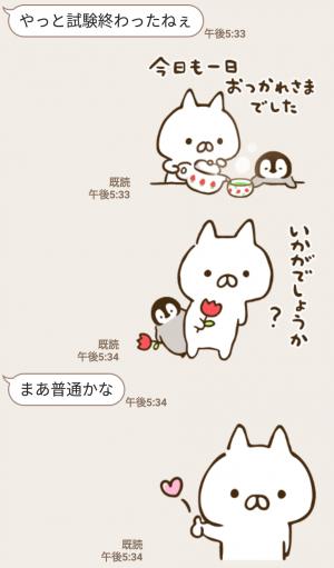 【人気スタンプ特集】ねこぺん日和(春の日) スタンプを実際にゲットして、トークで遊んでみた。 (3)