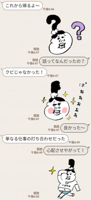 【人気スタンプ特集】小山健の夫婦でつかうスタンプを実際にゲットして、トークで遊んでみた。 (5)