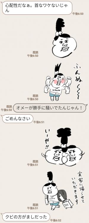 【人気スタンプ特集】小山健の夫婦でつかうスタンプを実際にゲットして、トークで遊んでみた。 (6)