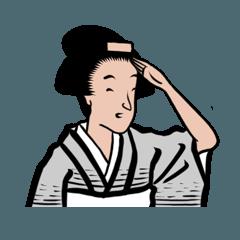 【人気スタンプ特集】山田全自動の女性用和風スタンプを実際にゲットして、トークで遊んでみた。