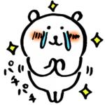 【無料スタンプ速報】自分ツッコミくま×ライザップ スタンプ(2018年03月05日まで)
