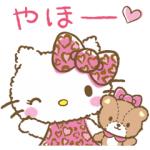 【半額セール】ハローキティ ガーリー♪アニメスタンプ(2018年02月20日AM10:59まで)