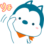 【無料スタンプ速報】バスキー ゆるぷにver.2 スタンプ(2018年03月19日まで)