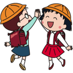 【半額セール】ちびまる子ちゃん(友達編) スタンプ(2018年02月27日AM10:59まで)