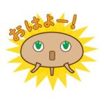 【無料スタンプ速報】使える!アニメがかわいい木の精きこりん スタンプ(2018年03月26日まで)