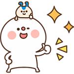 【無料スタンプ速報】【第7弾】だいふく×レオパリスくん スタンプ(2018年03月05日まで)