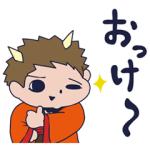 【無料スタンプ速報】一緒に笑おう♪プチ三太郎スタンプ(2018年03月05日まで)