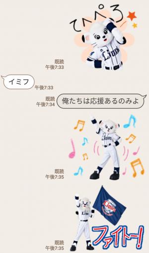 【人気スタンプ特集】レオとライナ 埼玉西武ライオンズな日々 スタンプを実際にゲットして、トークで遊んでみた。 (6)