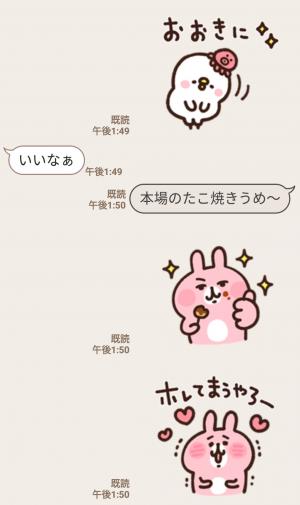 【人気スタンプ特集】ゆるっと関西弁2 スタンプを実際にゲットして、トークで遊んでみた。 (4)