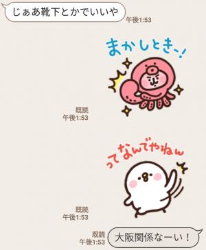 【人気スタンプ特集】ゆるっと関西弁2 スタンプを実際にゲットして、トークで遊んでみた。 (6)