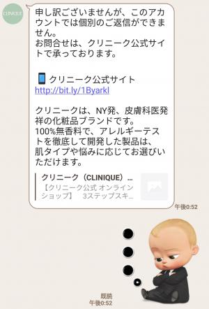 【限定無料スタンプ】会話にクマを添えましょう×クリニーク スタンプを実際にゲットして、トークで遊んでみた。 (5)