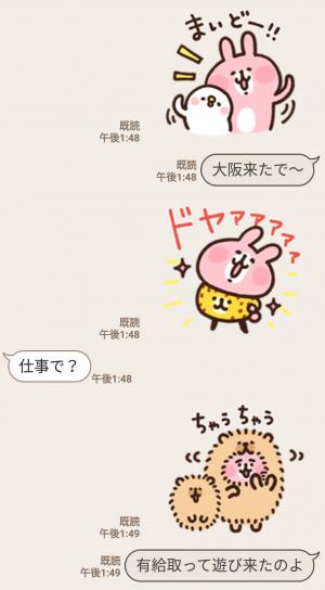 【人気スタンプ特集】ゆるっと関西弁2 スタンプを実際にゲットして、トークで遊んでみた。 (3)