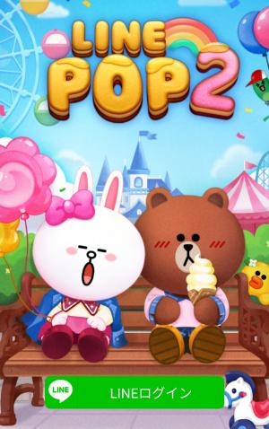 【隠し無料スタンプ】POP2×映画ドラえもん2018 スタンプを実際にゲットして、トークで遊んでみた。 (2)