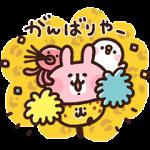 【人気スタンプ特集】ゆるっと関西弁2 スタンプを実際にゲットして、トークで遊んでみた。