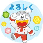 【LINE無料スタンプ速報:隠し】POPショコラ×うまい棒 スタンプ(2018年03月27日まで)