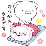 【LINE無料スタンプ速報】ルルルン♡いぬまっしぐら スタンプ(2018年04月09日まで)