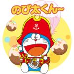 【LINE無料スタンプ速報:隠し】POP2×映画ドラえもん2018 スタンプ(2018年04月02日まで)