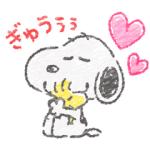 【半額セール】スヌーピー☆ふんわり可愛いクレヨンタッチ スタンプ(2018年3月6日AM10:59まで)