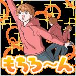 【LINE無料スタンプ速報:隠し】シェア男!! スタンプ